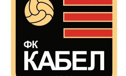 ФК КАБЕЛ ШАМПИОН – Следеће сезоне у првој лиги Србије!