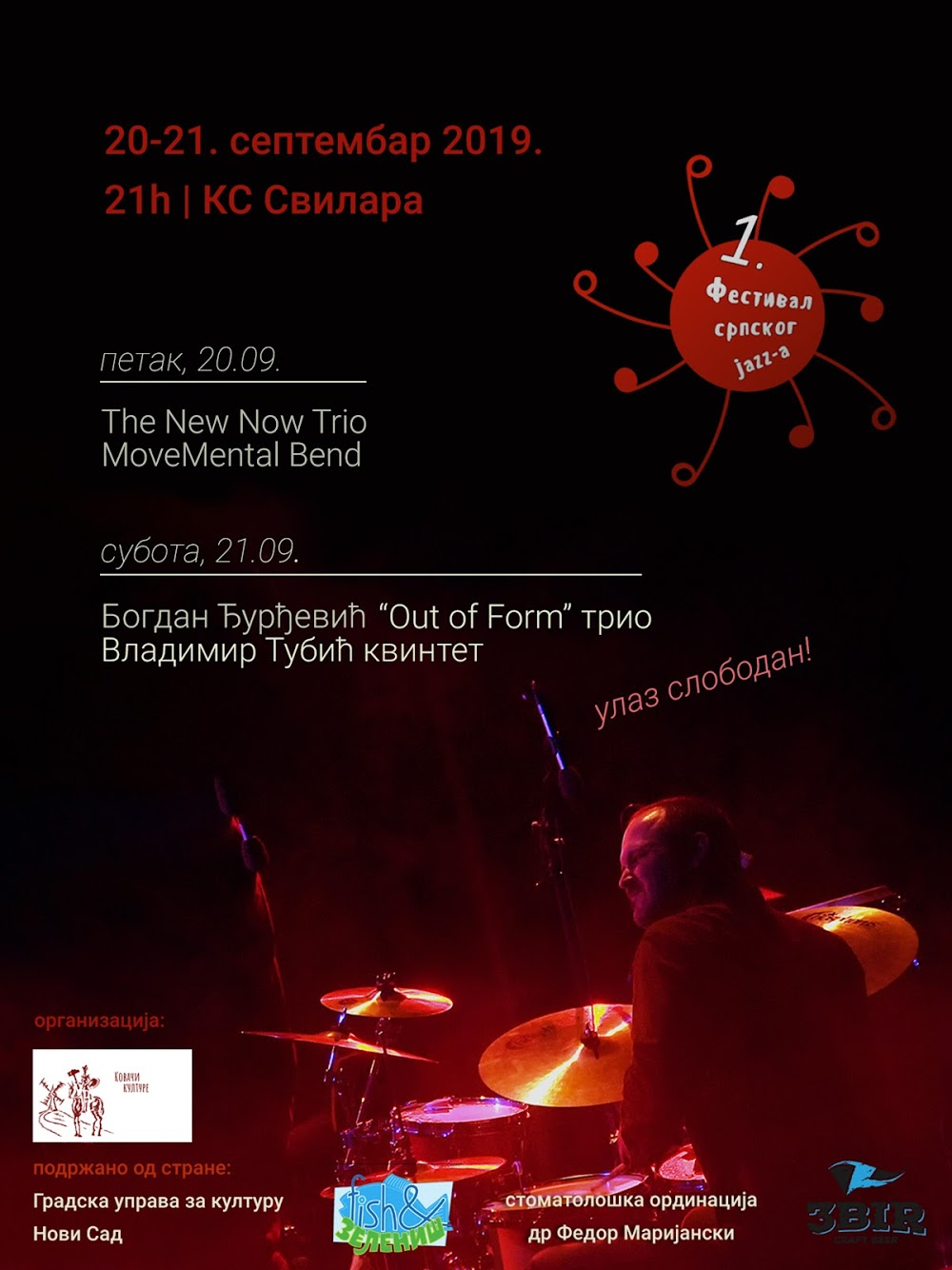 Нови Сад: Фестивал српског jazz-a, 20. и 21. септембра у КЦ Свилара